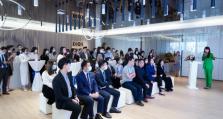 全力支持大湾区创新经济发展 BCos智能办公3.0项目亮相广州星寰国际商业中心