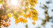 润燥养收 立秋之后如何养生