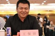 """中国品牌,世界共享 """"5·10中国品牌日""""主题活动在福州圆满举行"""